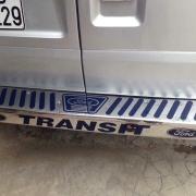 Ốp cốp sau xe Ford Transit